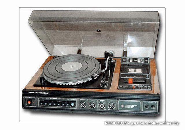 """Старые магнитофоны фирмы """"Вега"""", интересные фотографии, модели Вега (5)"""