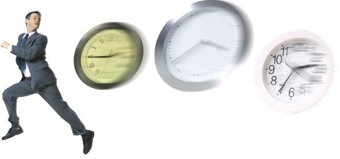 Работоспособность человека по времени суток