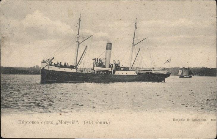 Черноморское портовое судно «Могучий»