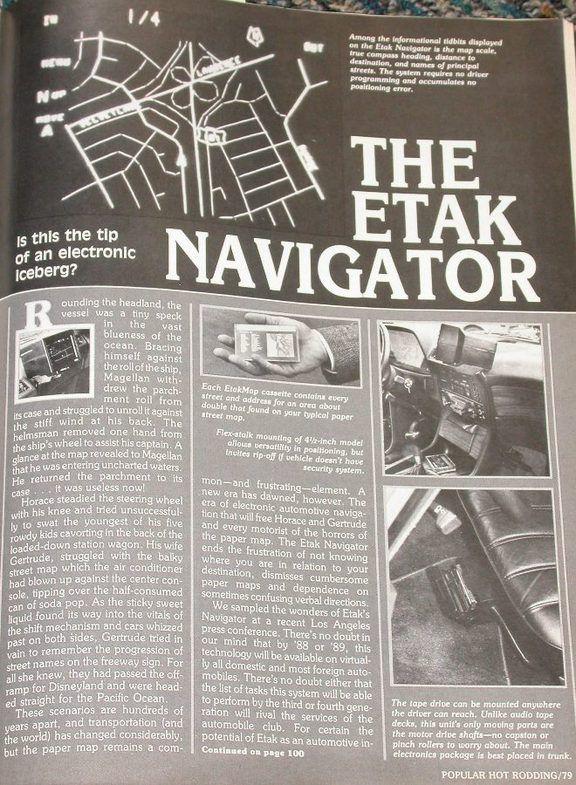 История навигаторов (13)
