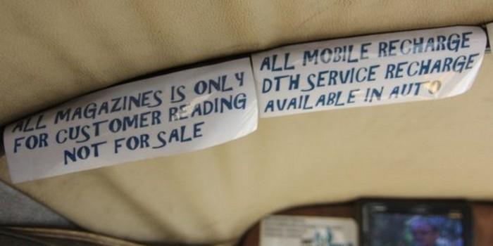 Такси с комфортом по-индийски (9)