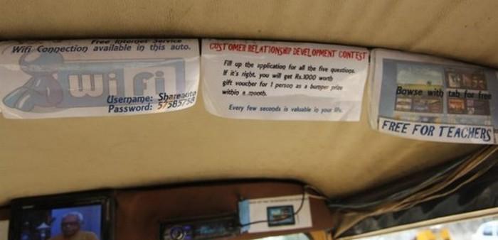 Такси с комфортом по-индийски (10)