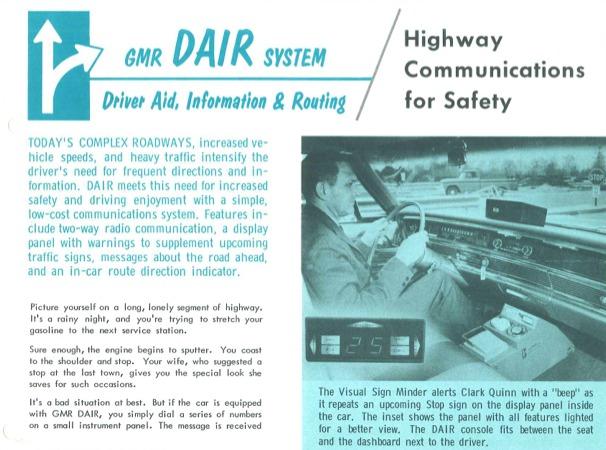 История навигаторов (5)