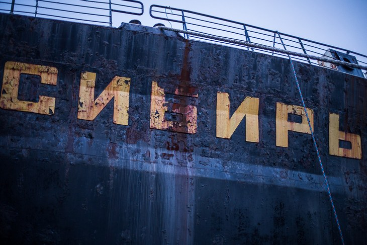 Атомный ледокольный флот (4)