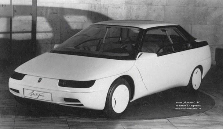 «Яуза» — самый необычный автомобиль СССР (22)