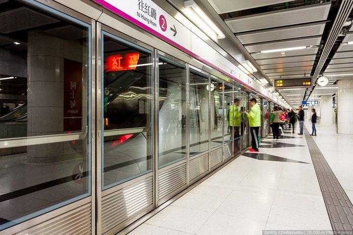 Как устроен метрополитен в Гонконге (1)