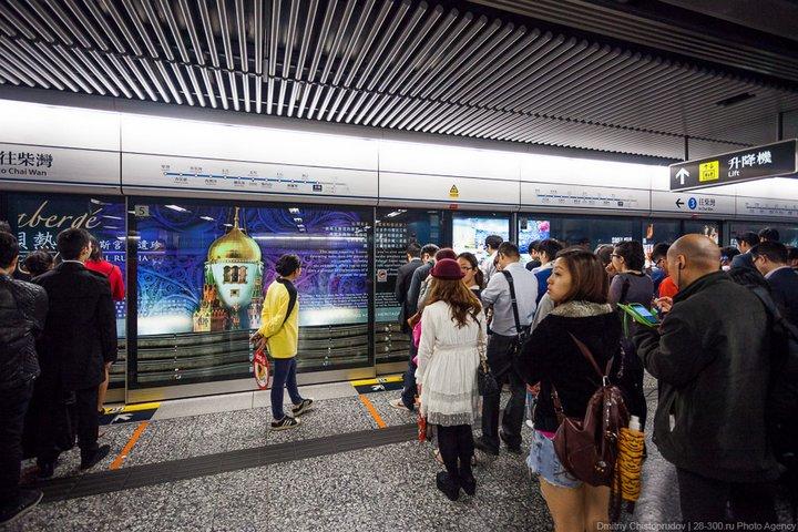 Как устроен метрополитен в Гонконге (18)