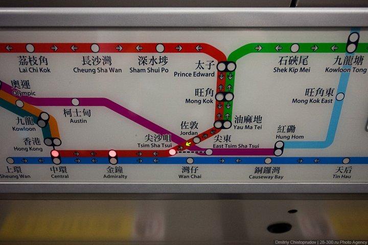 Как устроен метрополитен в Гонконге (25)