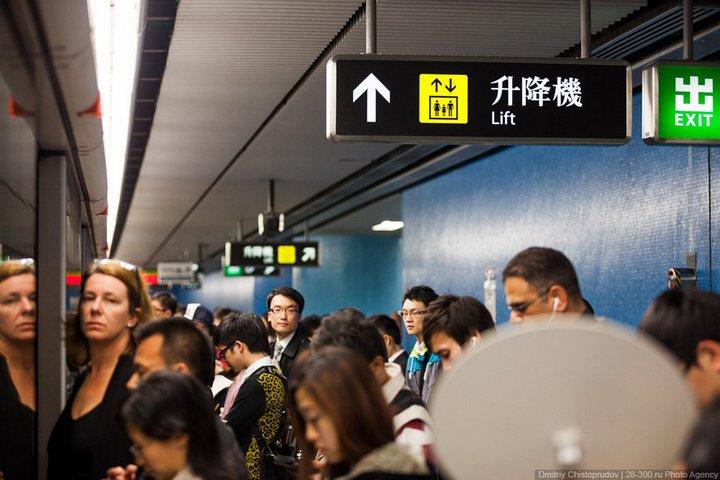 Как устроен метрополитен в Гонконге (26)