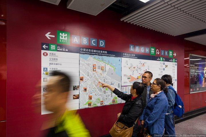Как устроен метрополитен в Гонконге (27)