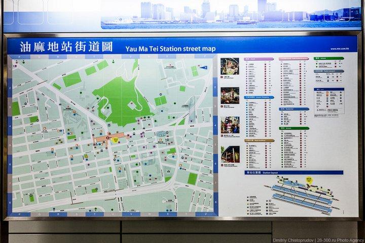 Как устроен метрополитен в Гонконге (28)