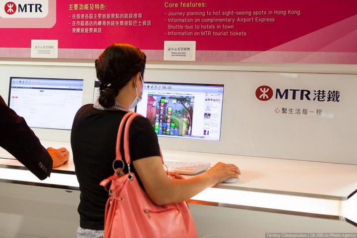 Как устроен метрополитен в Гонконге (30)