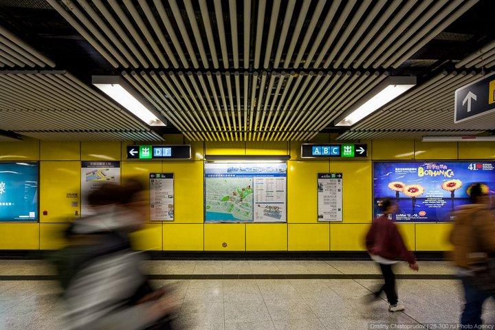Как устроен метрополитен в Гонконге (31)
