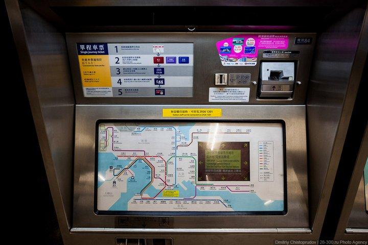 Как устроен метрополитен в Гонконге (7)